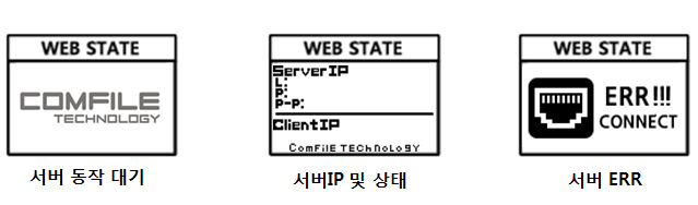 web_state.png