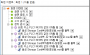 comfilehmi:screenevent:devicewatchevent.png